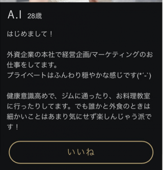 スクリーンショット 2018-06-03 20.35.51