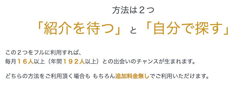 スクリーンショット 2019-10-08 8.51.34
